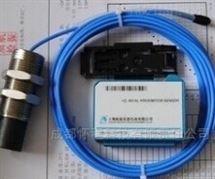 WT-φ11电涡流传感器