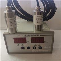 SZ-6I磁电式振动速度传感器