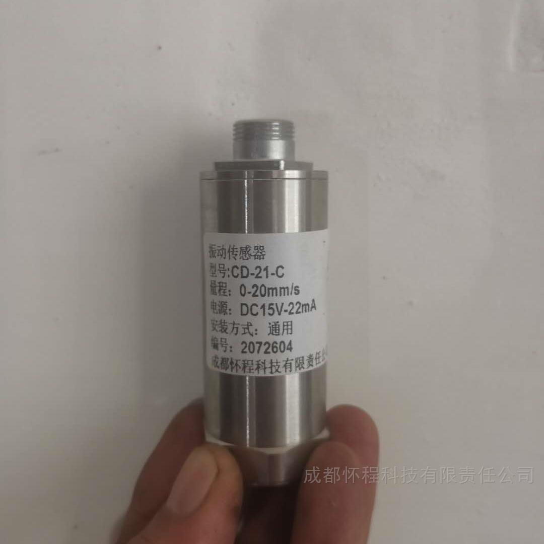 SZMB-10磁电转速传感器