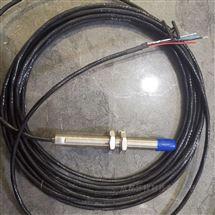 HN60霍尔转速传感器
