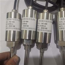 HD-ST-4低频振动速度传感器