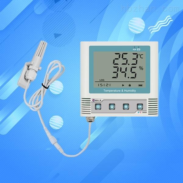 温湿度记录仪GSP高精度大棚冷链运输药店