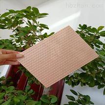 建材保温隔热材料Xps挤塑板