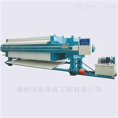 ht-572重庆市板框压滤机