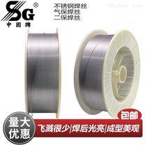 不锈钢药芯焊丝