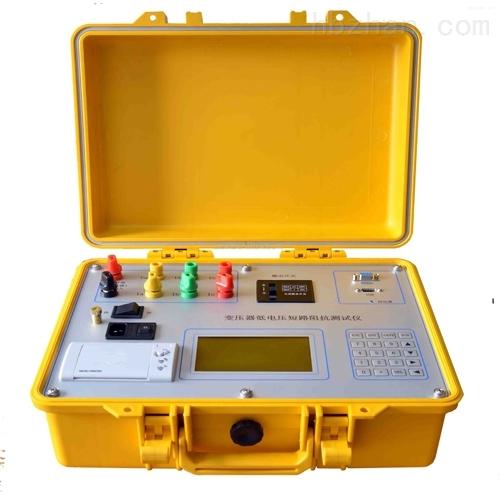 变压器短路阻抗测试仪特价供应