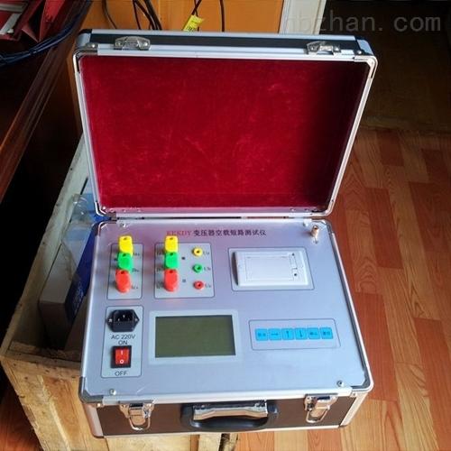 变压器短路阻抗测试仪厂家推荐