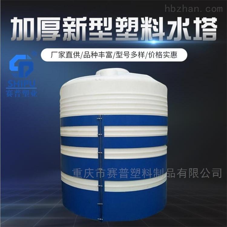 PE材质滚塑化工储罐 20吨加厚耐酸碱储罐