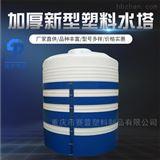40吨水处理PE水箱现货供应
