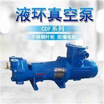 钢厂用真空泵1寸防爆型真空设备