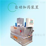 ZT309干粉(投加)自动加药装置
