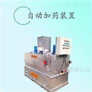 hb101三槽自动溶药装置设计原理