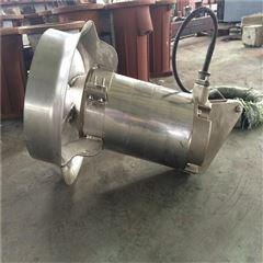 浙江潛水攪拌機生產廠家