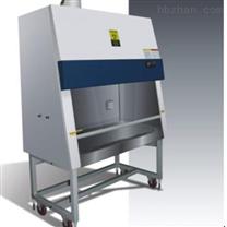 标准型BSC-1300II2-G生物安全柜