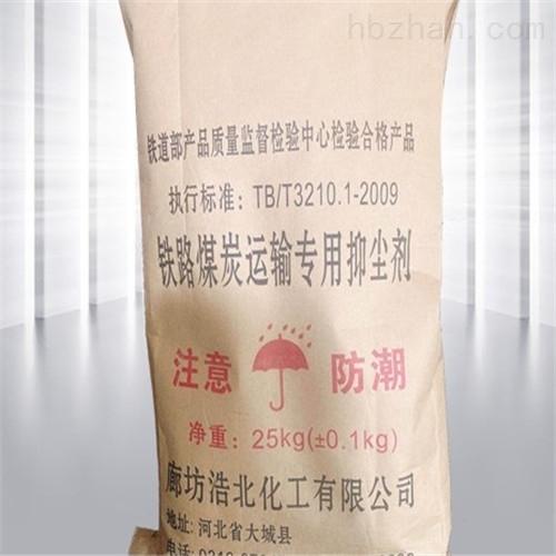 固沙抑尘剂总厂北京报价
