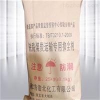 LK-抑尘剂固沙抑尘剂总厂北京报价