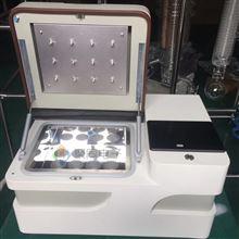 贵州自动氮吹浓缩仪定容定量氮吹仪