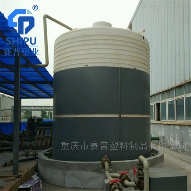 10吨pe储罐 10吨减水剂储罐