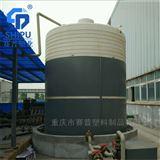 20吨盐酸储罐 塑料PE储罐
