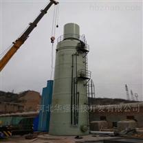 玻璃鋼高效脫硫塔銷售