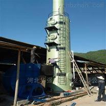 玻璃钢洗涤塔设备