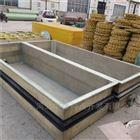 玻璃钢槽/PP储酸槽