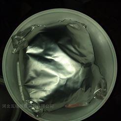 瓦瑞节液体臭味剂