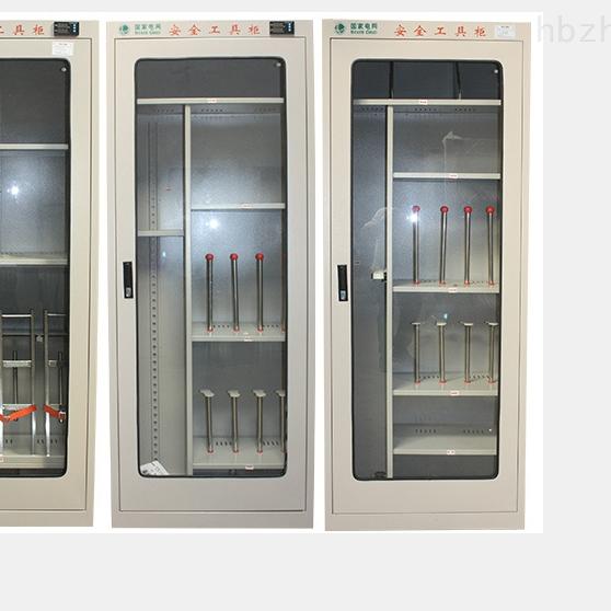 普通型电力安全工具柜