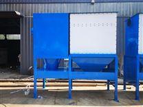 鑄造廠處理顆粒粉塵廠家直銷旋風除塵器