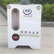 HS-100环森环保小区人饮工程和农村饮用水处理设备