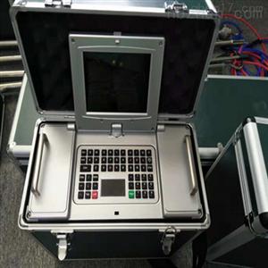 LB-7015-Z紫外吸收便攜式煙氣分析儀