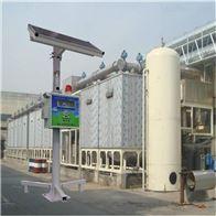 东莞塑胶厂TVOC检测系统VOCs气体浓度检测仪
