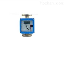 化工業金屬管浮子流量計