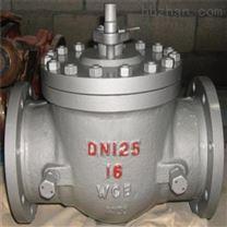 Q947Y-600LB天然氣高壓球閥