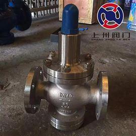 Y42F-16弹簧薄膜式减压阀