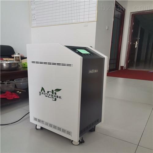 医用移动式空气消毒机价格