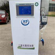 HS-200农村饮用水、自来水消毒设备