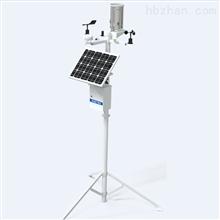 太阳能气象站