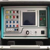承装修试四级设备三相继电保护测试仪
