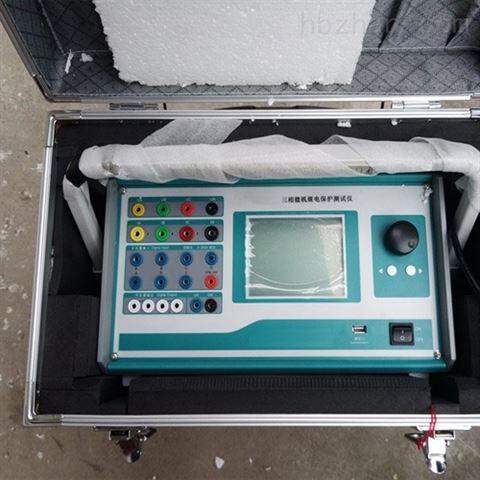 五级承装修试三相继电保护测试仪