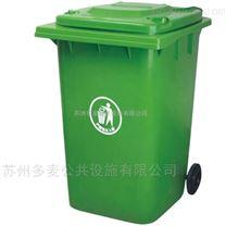 塑料分類垃圾桶