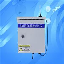 油烟监测仪远程监测系统