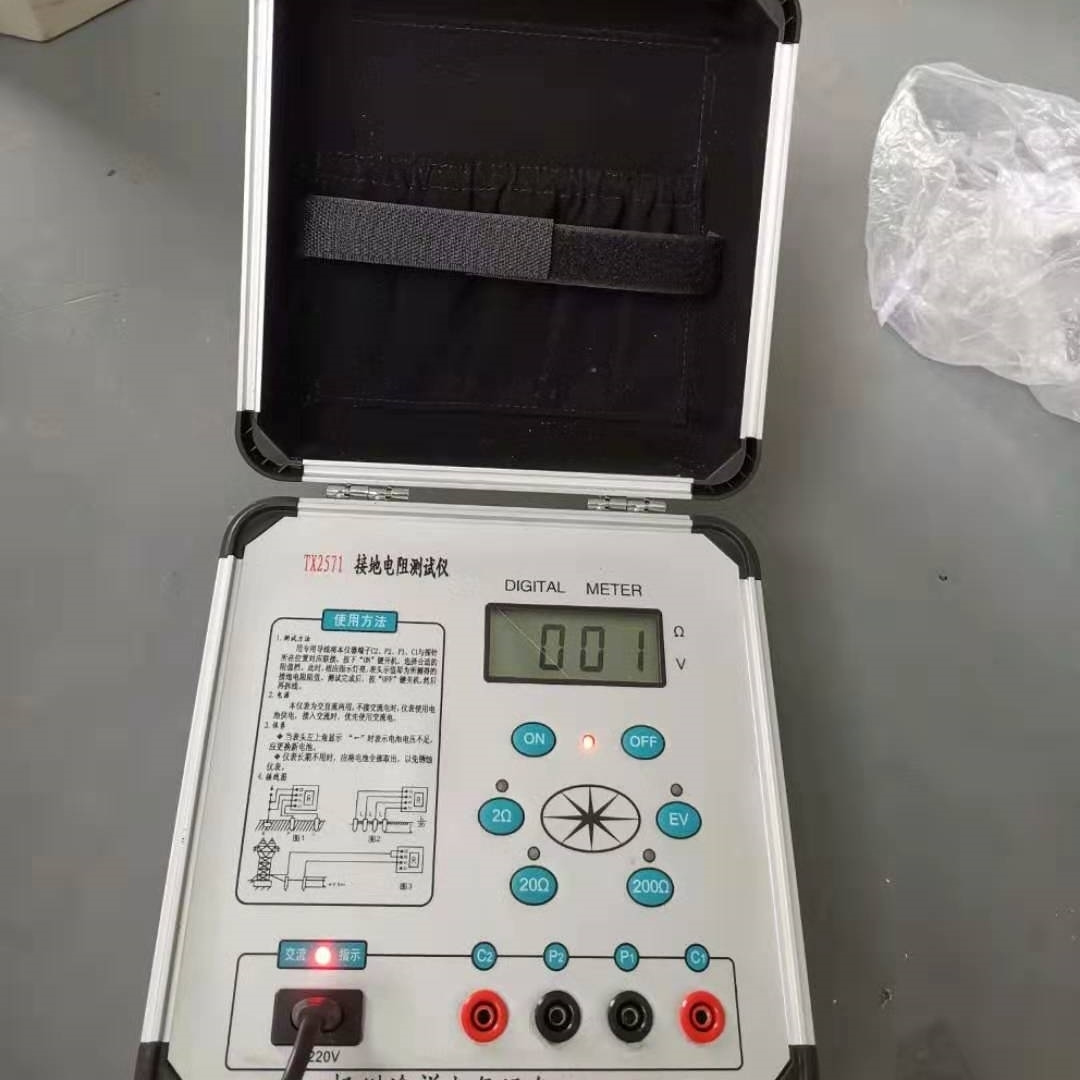 接地电阻测试仪销售