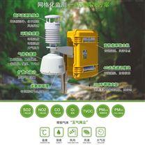 KQZL-1 微型環境空氣質量監測系統