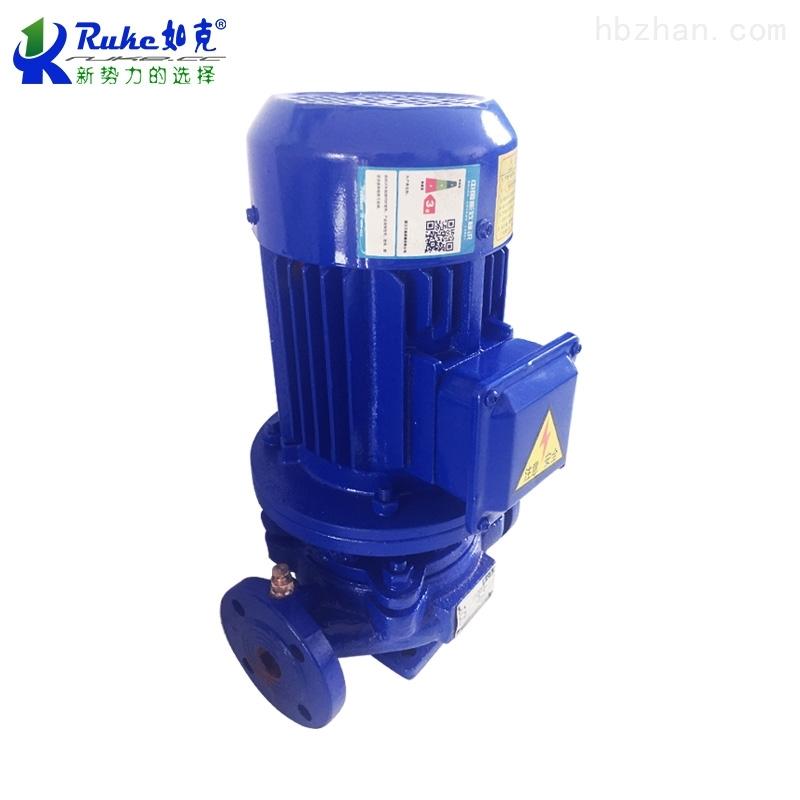 立式管道离心泵耐腐蚀水泵