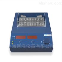 双模块金属浴加热器SCI105-S2(HB105-S2)