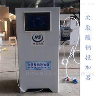 HS-300生活污水处理设备——次氯酸钠发生器