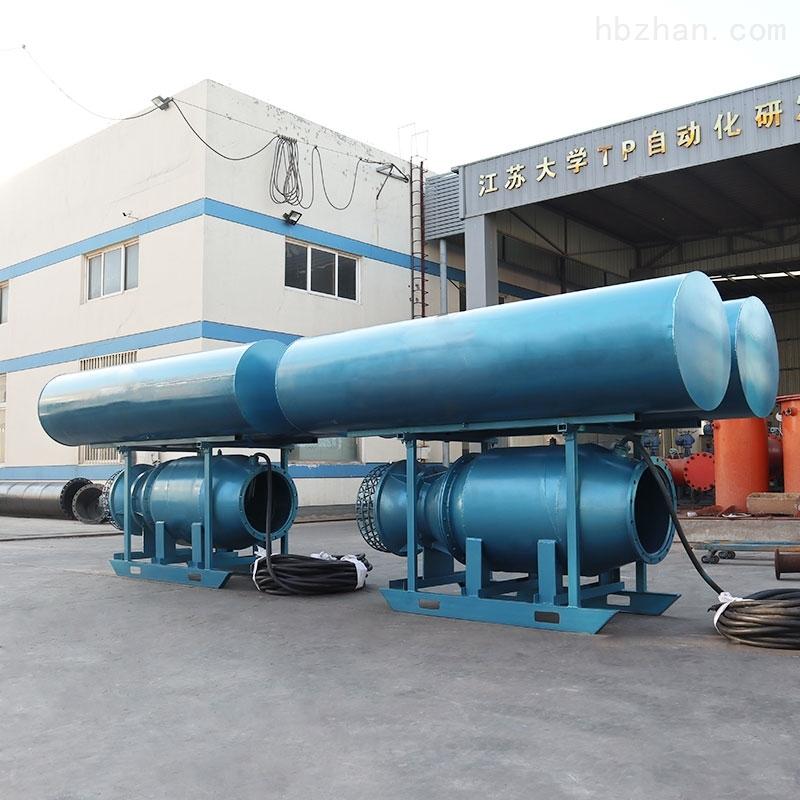 浮筒式铸铁材质大功率潜水轴流泵