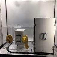 医用洁净服静电衰减性能测试仪