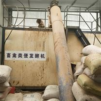 畜粪发酵有机肥设备 山东万泽盛世环保